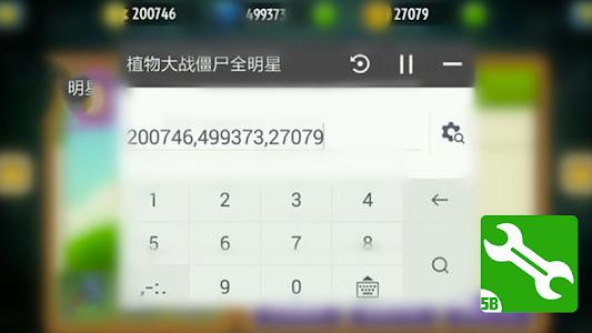 screenshot of Game Hacker version 1.0