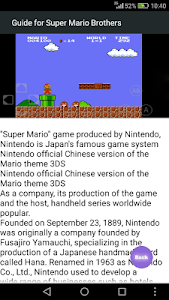 screenshot of Guide for Super Mario Brothers version 1.0