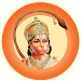Download Hanuman Chalisa(Hindi) 7.0 APK