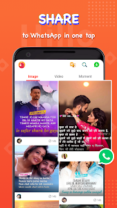 Download Hillo - Find & Share WhatsApp Status Videos 2.11 APK
