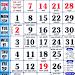Download Hindi Calendar 2018 - Panchang 2018  APK