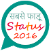 Download Hindi Status 1.2 APK
