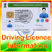 Download India Driving Licence Details 1.6 APK