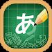 Download Japanese Alphabet Writing 2.3 APK
