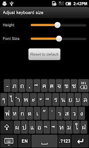 Download Keyboard ManMan 1.7.7 APK