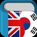 Download Korean English Dictionary & Translator Free 영한사전  APK