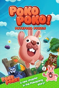 Download LINE PokoPoko 1.7.4 APK