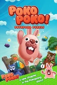 screenshot of LINE PokoPoko version 1.7.7