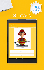 Download Learn Arabic Vocabulary - 6,000 Words 5.55 APK