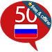 Download Learn Russian - 50 languages 10.8 APK