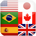 Download Logo Quiz - World Flags 2.3 APK