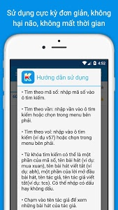 screenshot of Mã số Karaoke Vietnam version 1.9.7