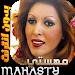 Download Mahasty - مهستي بدون انترنت 1.0 APK