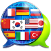 Download ManTong-Translator·Interpreter 1.2.3 APK