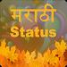 Download Marathi Status 1.1 APK
