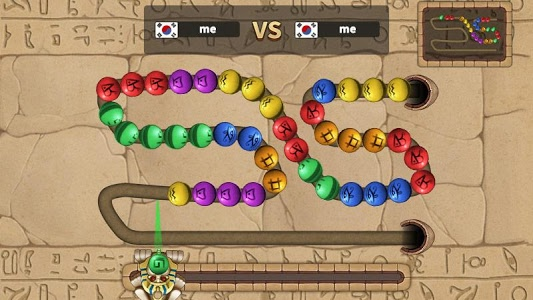 Download Marble King 1.1.9 APK