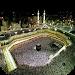 Download Mecca wallpapers 4.2.1 APK