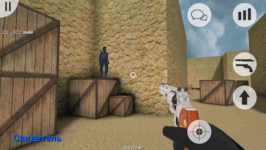Download MurderGame Portable 1.0.7 APK