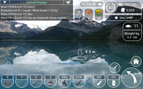 Download My Fishing HD 2 1.1.31 APK