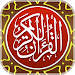 Download MyQuran Al Quran dan Terjemahan 5.1.18 APK