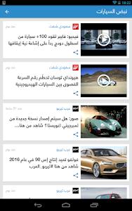 Download نبض Nabd - اخبار العالم ، عاجل 9.4 APK