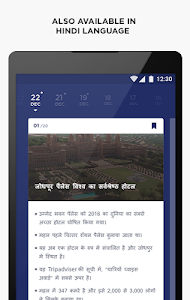 Download Current Affairs & Daily General Knowledge Quiz 2.0.0 APK