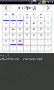 Download Ordinary calendar 1.1.4 APK