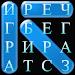 Download Osmosmerka 1.1 APK