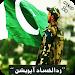 Download Pak Army Operation Radd U Fasd Terrorist Counter 1.0 APK