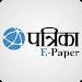 Download Patrika Epaper 2.2.1 APK