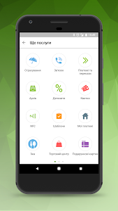 Download Privat24 5.22.00 APK