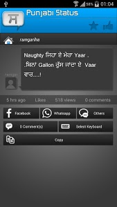 Download Punjabi Status/SMS 2017 5.5 APK