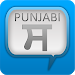 Download Punjabi Status/SMS 2017 6.0 APK