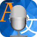 Download Quick Translation Dictionary 1.0.8 APK