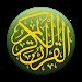 Download Quran Hindi (हिन्दी कुरान) 4.1 APK