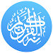 Download Quran Pro Muslim: MP3 Audio offline & Read Tafsir 1.7.86 APK