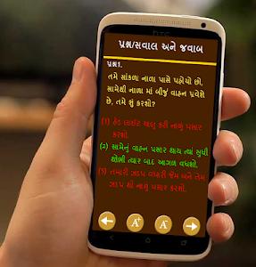 screenshot of RTO Exam In Gujarati version 1.8