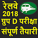 Download Railway Group D Exam 2018 (All in One) Hindi 1.31 APK