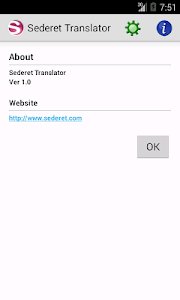 Download Sederet Translator 1.0 APK