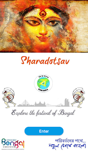 Download Sharadotsav 5.2.2 APK