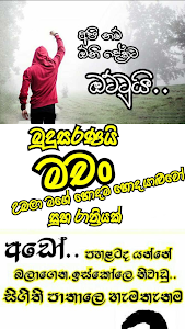 screenshot of Photo Editor Sinhala version 4.27