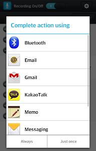 Download Smart Auto Call Recorder 1.1.12 APK