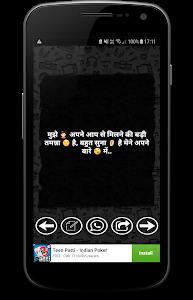 screenshot of Status King version 3.8.9