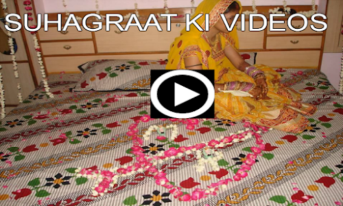 Download Suhagraat Ki Videos 1.0 APK