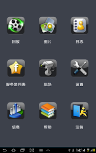 Download SuperLivePro 2.8 APK