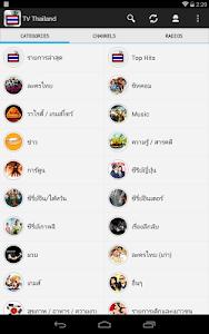 Download TV Thailand 2.4.7 APK