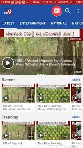 screenshot of TV9 Kannada version 3.1v
