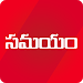 Download Telugu News APP: Top Telugu News, Daily Astrology 3.6.4 APK