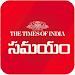 Download Telugu News APP: Top Telugu News, Daily Astrology  APK