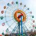 Download Theme Park Fun Swings Ride 1.0 APK